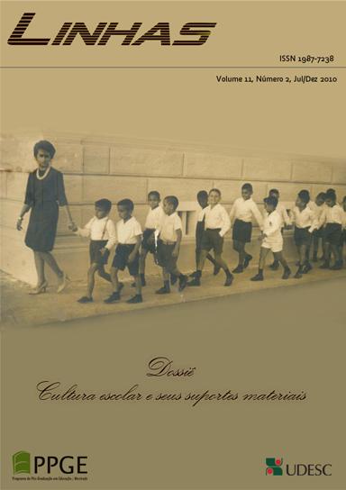 Visualizar v. 11 n. 2 (2010): CULTURA ESCOLAR E SEUS SUPORTES MATERIAIS